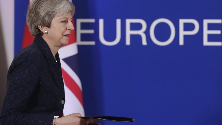 ТЕРЕЗА МЕЙ: ИЛИ НАПУСКАМЕ СЪС СДЕЛКА ИЛИ ОСТАВАМЕ В ЕС