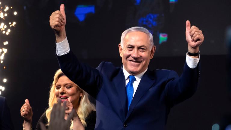 НЕТАНЯХУ ПЕЧЕЛИ ИЗБОРИТЕ И ВЕРОЯТНО ПЕТИ МАНДАТ КАТО ПРЕМИЕР НА ИЗРАЕЛ