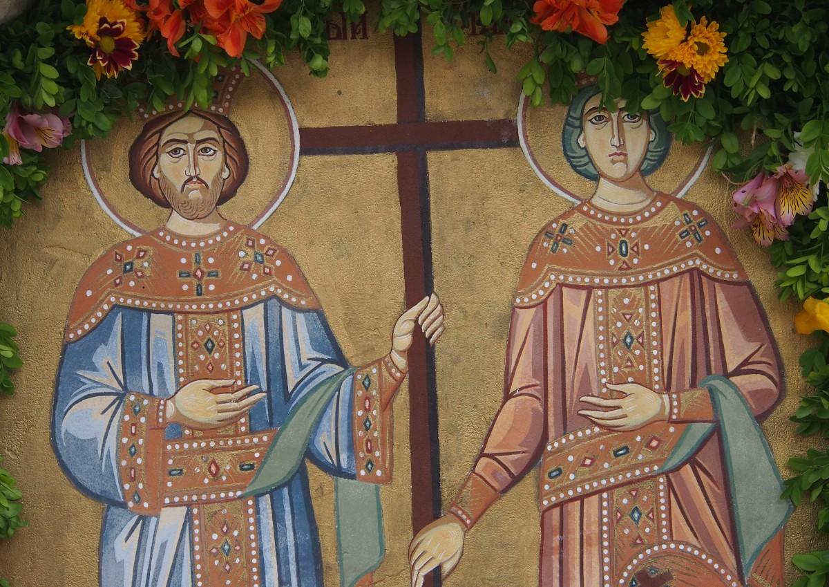ПОЧИТАМЕ СВЕТИТЕ РАВНОАПОСТОЛИ КОНСТАНИТН И ЕЛЕНА