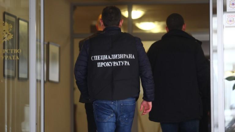 АКЦИЯ НА ГДБОП И СПЕЦПРОКУРАТУРАТА В ЛЯСКОВЕЦ