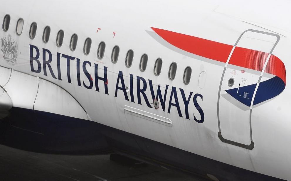 БЕЗПРЕЦЕДЕНТНА СТАЧКА НА ПИЛОТИТЕ НА BRITISH AIRWAYS