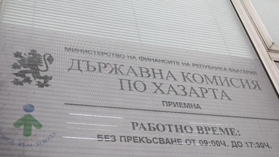 """СПИРАТ ЛИЦЕНЗА НА """"ЕВРОФУТБОЛ"""" ЗА 3 МЕСЕЦА"""