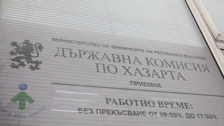 """329 МИЛИОНА ЛЕВА АКТ ЗА """"ЕВРОФУТБОЛ"""", ВСИЧКИТЕ МУ ПУНКТОВЕ СА ЗАТВОРЕНИ"""