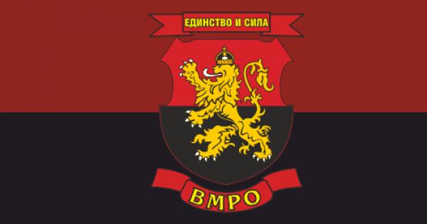 Накратко: ВМРО: ЦИГАНИЗАЦИЯТА ТРЯБВА ДА БЪДЕ ПРЕКРАТЕНА.