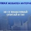MAXTELECOM: