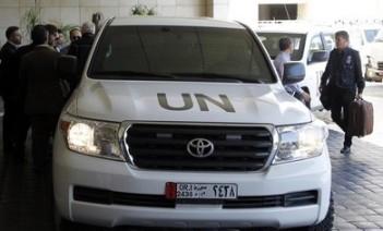 СИРИЯ - ИНСПЕКТОРИТЕ НА ООН ПРОВЕРЯВАТ 17 ОБЕКТА ЗА ПРОИЗВОДСТВО И СЪХРАНЕНИЕ НА ХИМИЧЕСКИ ОРЪЖИЯ