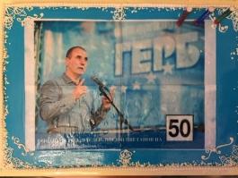 ИЗНЕНАДАХА ЦВЕТАН ЦВЕТАНОВ С ОГРОМНА ТОРТА ЗА 50-ГОДИШНИЯ МУ ЮБИЛЕЙ