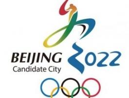 ����� ������� ������������� �� ������� ��������� ���� 2022 �.