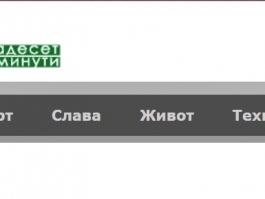ВЛАСТТА ОБЯВИ ВОЙНА НА 19' В СТИЛ ЕРДОГАН
