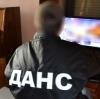 ТРАФИКАНТИТЕ
