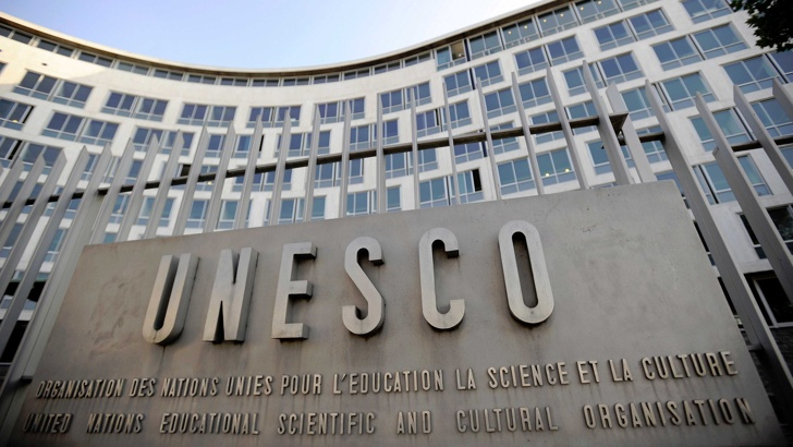 САЩ ИЗЛИЗА ОТ СЪСТАВА НА ЮНЕСКО ОТ ДОГОДИНА