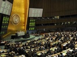 САЩ РЕЖАТ ОТ БЮДЖЕТА НА ООН 250 МИЛИОНА ДОЛАРА