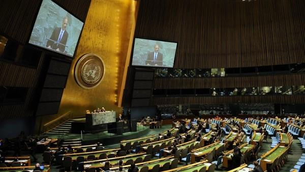 ООН ПРИЕ РЕЗОЛЮЦИЯ, ЧЕ РУСКАТА ДЪРЖАВА Е ОКУПАТОР