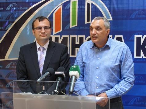"""BULGARIA NEWS ПОЗНА: СДС И ДСБ """"ПРИСТАНАХА"""" НА ГЕРБ ЗА ИЗБОРИТЕ В СОФИЯ"""